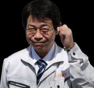 株式会社アトムビルド 橋本政勝