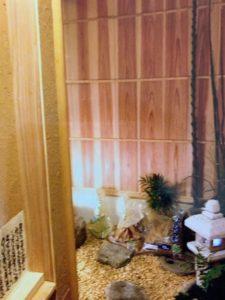 茶室リフォーム
